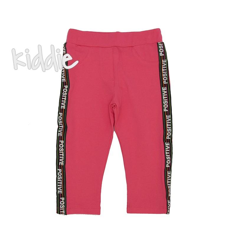 Pantaloni copii Cichlid fete