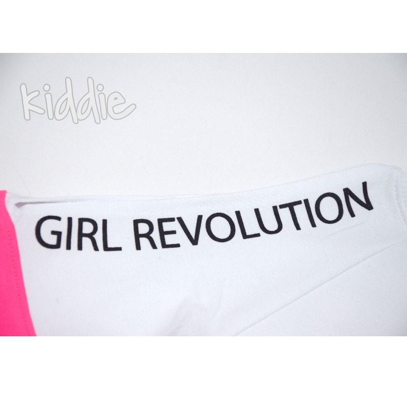 Compleu Girl Revolution Cikoby fete