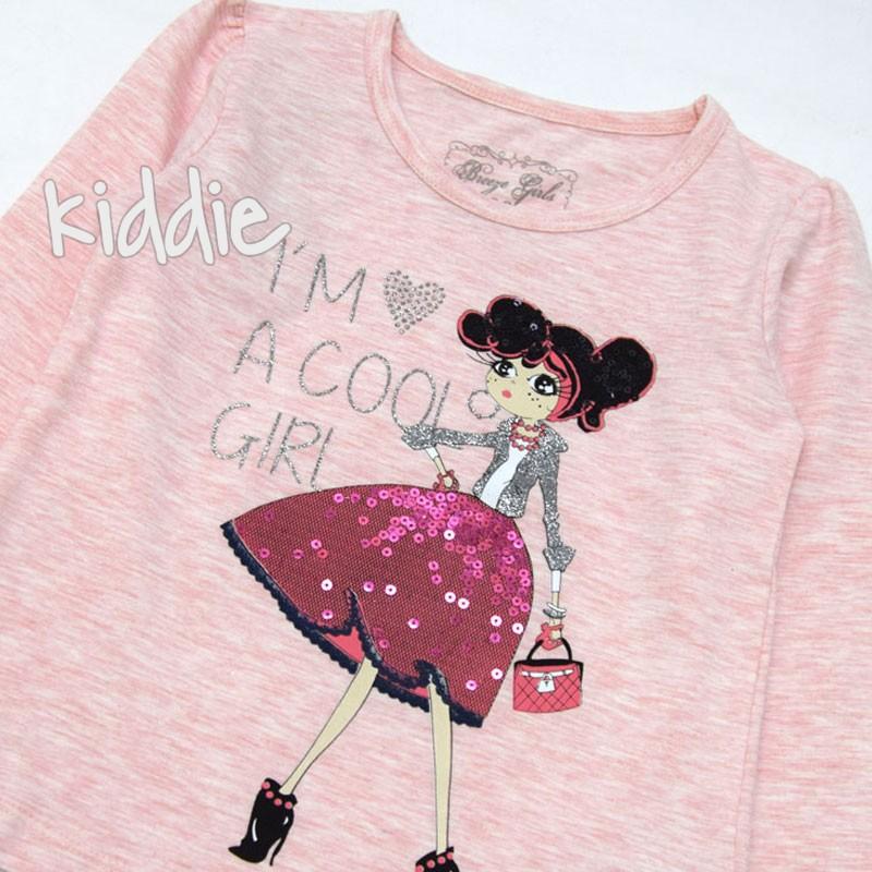 Bluza fete I am Cool Girl Breeze