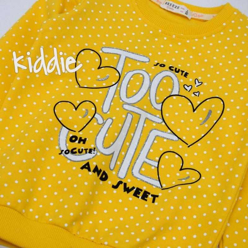 Bluza fete Too Cute Breeze