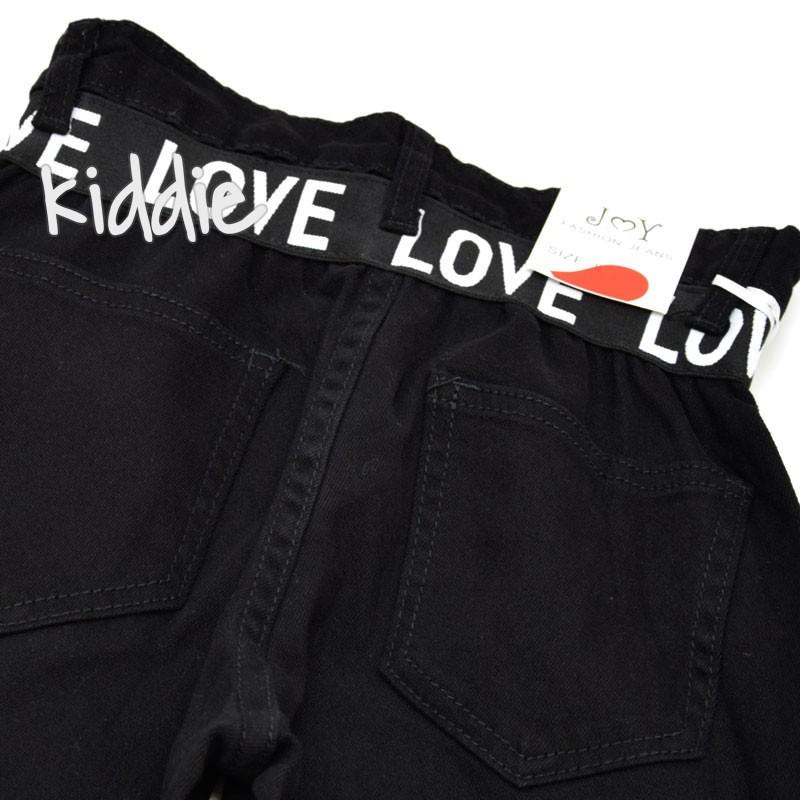 Pantaloni cu talie inalta JOY LOVE fete
