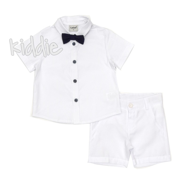 Set elegant pentru bebelusi Contrast