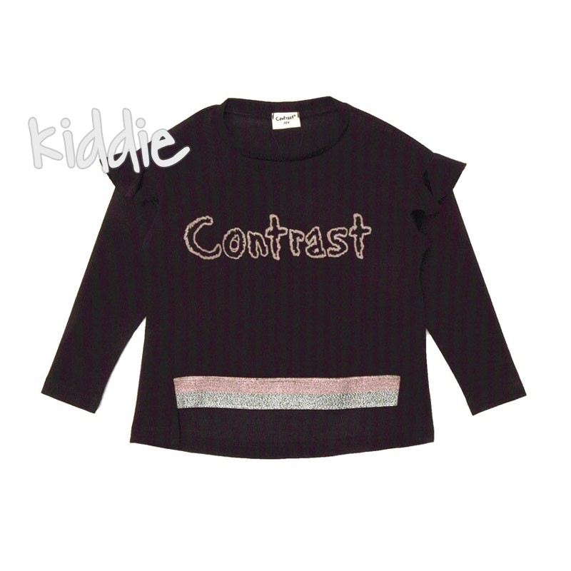 disponibil pentru întreaga familie pantofi de sport Bluza cu logo Contrast copii | Kiddie