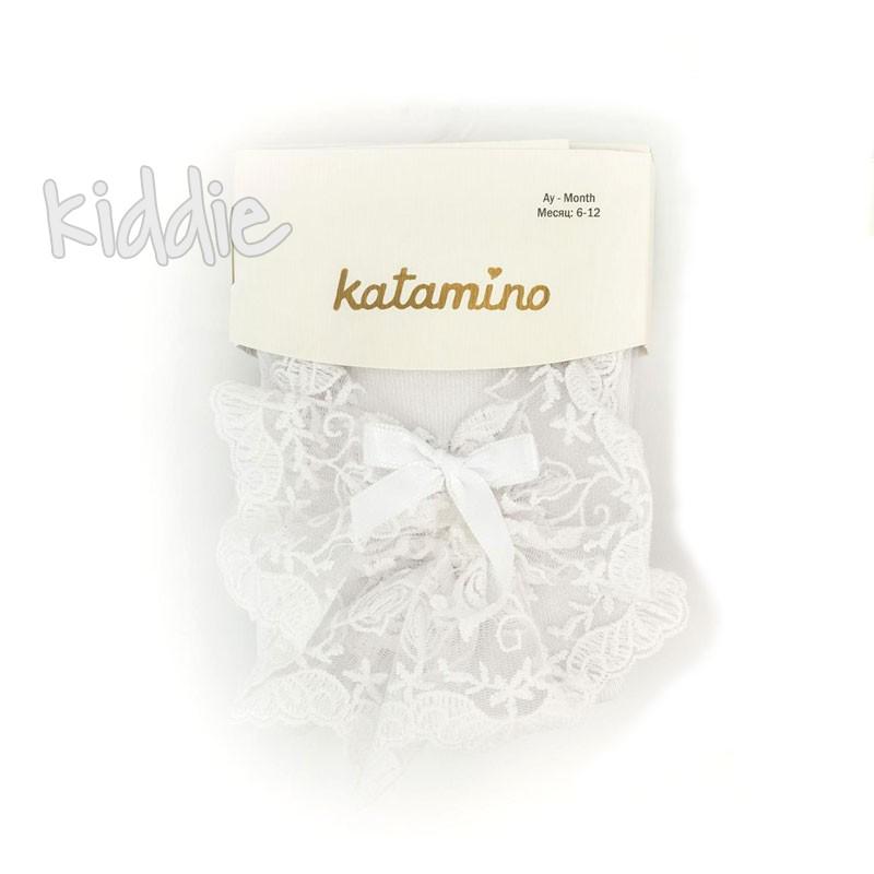 Dres lung cu dantela Katamino