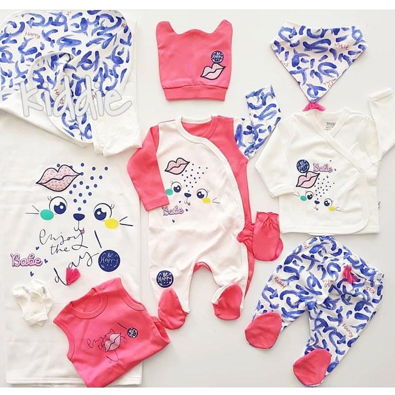 Set externare bebe Imag time cu print