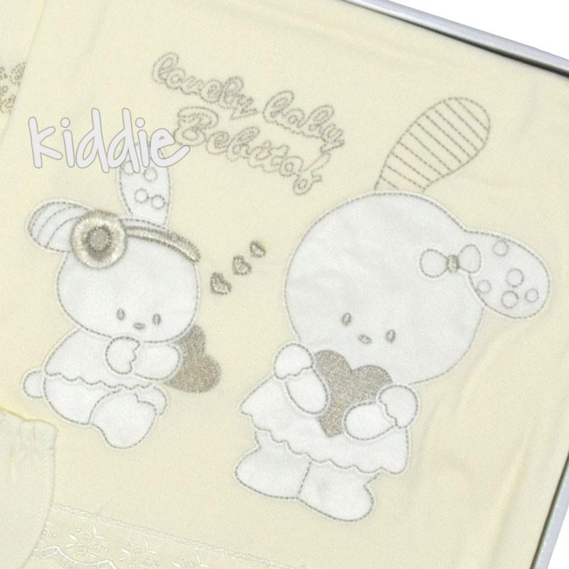 Set 10 piese externare bebe Minilamb iepurasi si inimioare