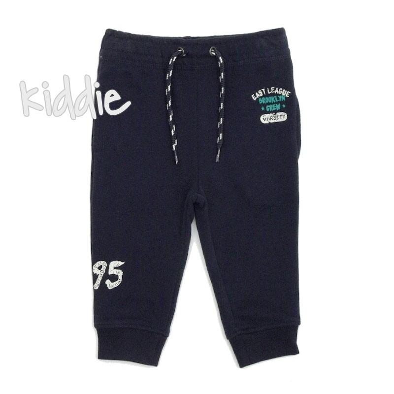 Pantaloni sport pentru baiat Minoti