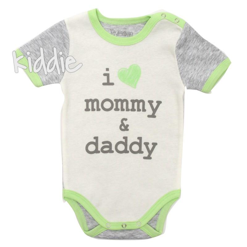 Body pentru bebelusi cu maneca scurta